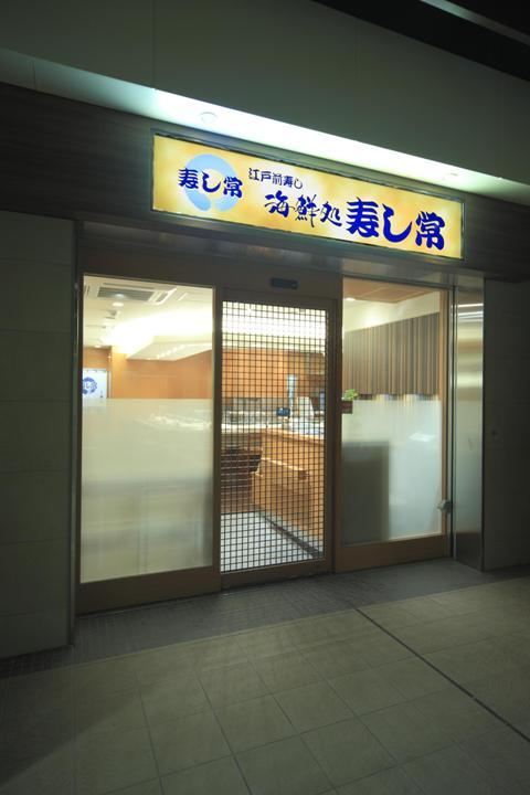 外観01.jpg