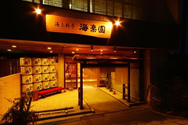 01玄関1.JPG