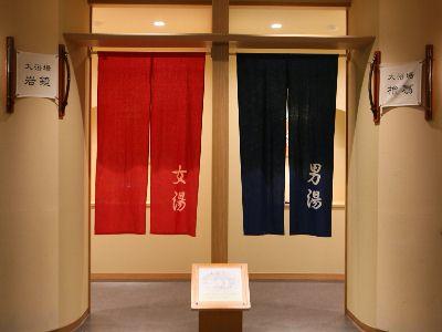 082階大浴場2.JPG